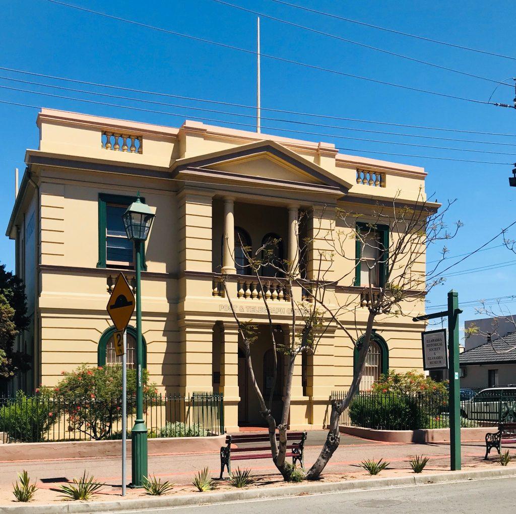 Illawarra Museum Wollongong